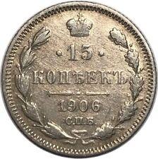RUSSIE 15 Kopeks 1906 Y# 21a.2