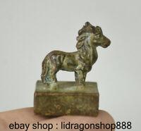 3.5CM Chine Antique Bronze Dynastie Royale Zodiac Cheval Sceau Sceau Timbre