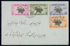 Mayfairstamps Bahawalpur 1949 UPU Set Sadiq-Garh First Day cover wwf47797