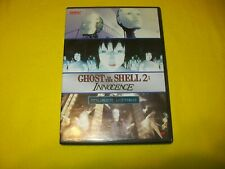 GHOST IN THE SHELL 2 INNOCENCE MUSIC VIDEO DVD