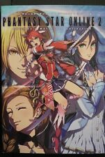 JAPAN Phantasy Star Online 2 Episode 4 Materials Collection (Art Book)