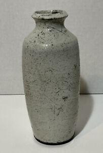 Vase Pottery Gray/White Primitive
