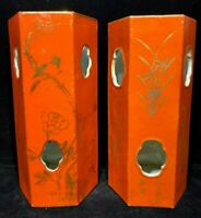 Chinese Antique Ching Dynasty Coral Red Miao Jin Porcelain Ceramic Vase Pair