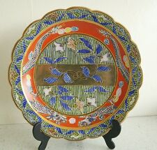 JAPANESE HAND PAINTED DECORATIVE PLATE MARKED FOREIGN c.1893 -1923