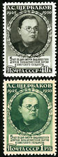 Russia Stamps # 1460-1 MLH VF