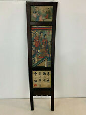 Antique Chinese Wood Framed Painted Plaques w/ Figures & Calligraphy Decoration