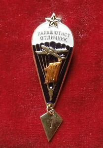 "Soviet Russian Badge ""High achiever of parachutist"", (11 parachute jumps)"