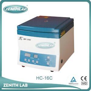 HIGH SPEED CENTRIFUGE (HC-16C) 17000xg