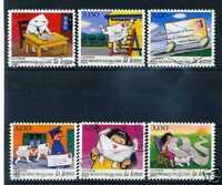 FRANCE - 1997 - 3066/3071 adhesifs - Lettre - oblitérés