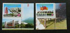 Taiwan 50th Anniv Of Fu Hsing Kang College 2002 War Military (stamp margin) MNH