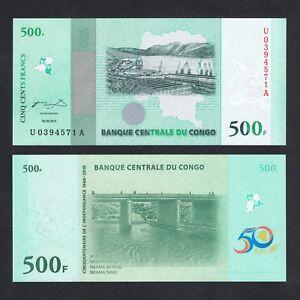 2010 CONGO DEMOCRATIC REPUBLIC 500 FRANCS P-100 UNC> > > > >PORT OF MATADI COMM