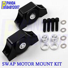 SWAP TORQUE MOTOR MOUNT KIT FOR HONDA CIVIC INTEGRA EG EK B16 B18 B20 D16 D15 BK