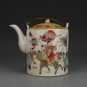 "6.2"" Chinese Jingdezhen Famille Rose Porcelain Kylin Unicorn Child Grain Teapots"