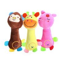 Cute Pet Dog Puppy Chew Toy Squeaky Squeaker Soft Plush Play Sound Toys Teether