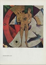 """1963 Vintage """"HOMMAGE a APOLLINAIRE"""" by MARC CHAGALL COLOR Art Plate Lithograph"""
