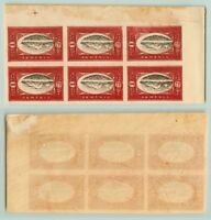 Armenia 1920 100 MNH inverted center block of 6 . rt9248