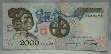 More details for portugal 2000 escudos banknote 29.08.1991 p 186b