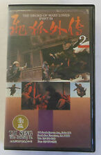 1993 Sword of Many Loves part B VHS ~ Cantonese & Mandarin w/ English subtitles