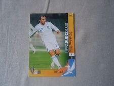 Carte panini - Euro 2008 - Autriche Suisse - N°164 - Theofanis Gekas - Grèce