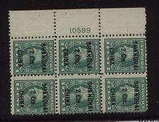 US  K17  Shanghai  Plate block of  6            APL0617