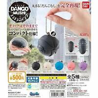 Bandai DANGOMUSHI Dumpling swing Gashapon 5 set mini figure capsule toys