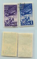Russia USSR 1947 SC 1159-1160 Z 1053-1054 used . rtb528