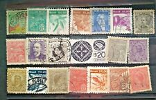 ESLOT OLD and CLASSIC BRAZIL Mixed Lot 2 Definitives Early Stamps Brasil
