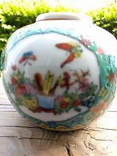 Beautiful Chinese Famille Rose Pot/Jar