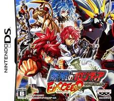 Used Super Robot Taisen OG Saga: Mugen no Frontier EXCEED (Nintendo DS, 2010)