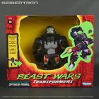OPTIMUS PRIMAL Transformers Beast Wars Walmart vtg reissue Hasbro 2021 New