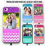 PERSONALIZED PHOTO CHEVRON Rubber Case For iPhone XS XR 8 7 6S SE Custom Picture