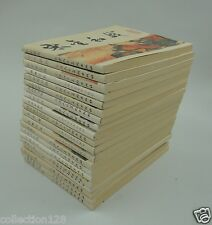 Set of 20 Volumes China Comic Strip in Chinese:A History of Chinese Song Dynasty
