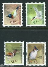 Birds definitive coil stamps set of 4 mnh Hong Kong 2006 #1245-8