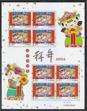P.R. OF CHINA 2016-2 GREETINGS (CHINESE NEW YEAR) MINI SHEET OF 8 STAMPS IN MINT