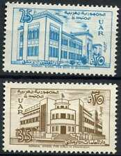 Syria 1959-1960 SG#707-8 Boys And Girls College's MNH Set #E2639