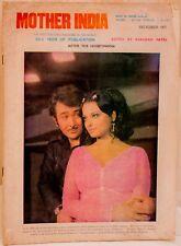 Mother India Magazine October 1977 Baburao Patel Rekha Kapoor Kachcha Chor