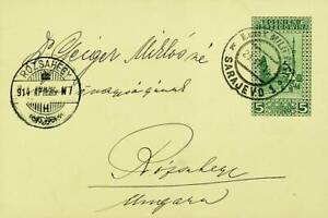 BOSNIA HERZEGOVINA 1914 WWI KUK MILITARY 5h POSTAL CARD FROM SARAJEVO TO HUNGARY