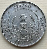 CHINE DOLLAR MEMENTO - CHINA SUN YAT-SEN DOLLAR BIRTH OF REPUBLIC - 壹圓 銀 孫逸仙