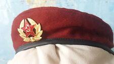 Barett interno Truppe Tgl 58 Ministero dell'interno URSS КРАПОВЫЙ БЕРЕТ Russia