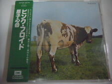 PINK FLOYD-Atom Heart Mother JAPAN Very Early Press w/OBI King Crimson Genesis