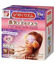 Kao Hot Steam Eye Mask Lavender 14 Pads (US Seller)