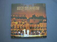 "LP 12"" 33 rpm 1982 MICHAEL KWAN LIVE IN CONCERT - Double 2 LPs  PHILIPS 6642 048"