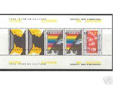 Nederland NVPH 1366 Vel Kinderpostzegels 1986 Postfris