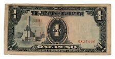 PHILIPPINES (JAPANESE OCCUPATION) banknote 1 Peso 1943 VF