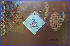 Macau China 2013: Zodiac New Year of Snake 蛇年(第三组)小型张 Souvenir Sheet S/S MNH
