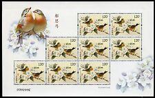 China PRC 2016-21 Vogel Sonnenvogel Bird Leiothrix Lutea 4816 Kleinbogen MNH