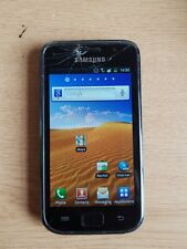 Cracked Samsung Galaxy S GT-I9000 - EE Networks