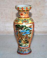 Old Original Chinese Antique Ceramic Pottery Porcelain Collectible Vase Pot