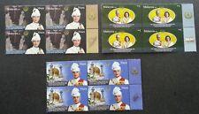 *FREE SHIP Silver Jubilee Of Sultan Perak Malaysia 2009 Royal (stamp blk 4) MNH