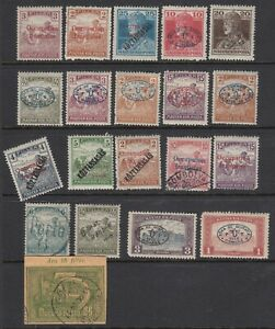 Hungary 1919 Occupation Issues unchecked lot 19